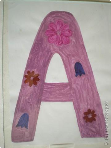 Буквы фото 1