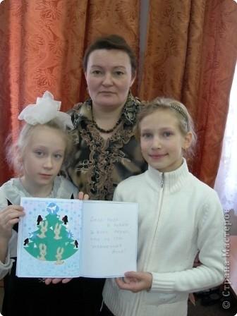"Книжка-малышка ""Ёлочка-красавица"" фото 1"