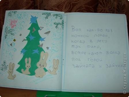 "Книжка-малышка ""Ёлочка-красавица"" фото 2"