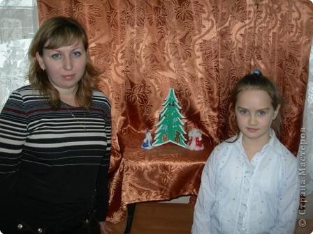 """Открытка """"С Новым годом поздравляем!"""" фото 1"""