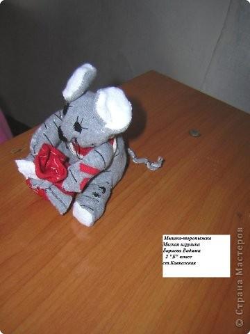 «Мышка-торопыжка»