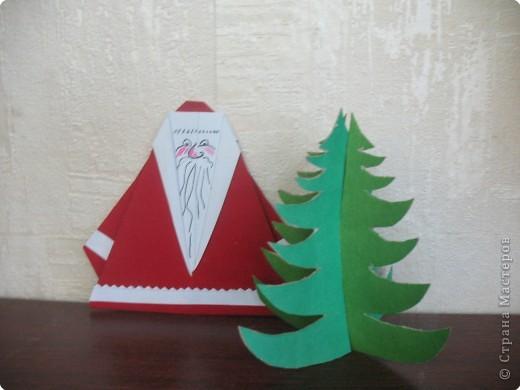 Дед Мороз у ёлочки