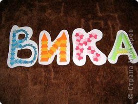 Буквы из бумажной мозаики