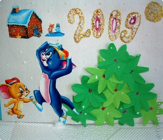 Здравствуй, праздник Новый год!
