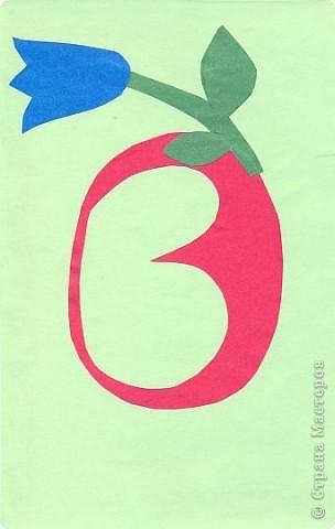 """""""3 в 1"""" (В, О, З - воз, зов)"""