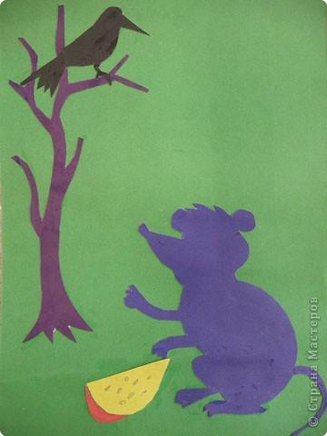 «Мышь Гликерия»