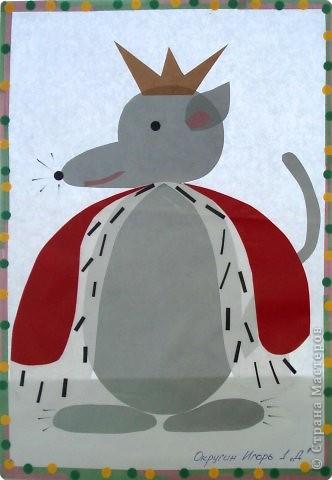 Мышиный король к сказке Щелкунчик