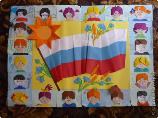 Овеянный славою российский наш флаг. фото 1