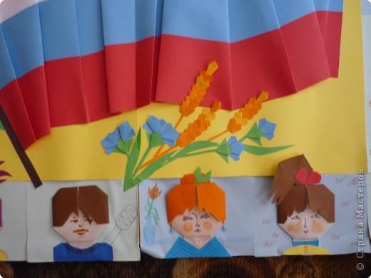 Овеянный славою российский наш флаг. фото 7