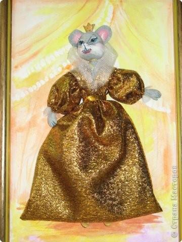 Принцесса Мышка