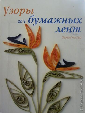 Замечательная книга. Встретите - не пропускайте. фото 1