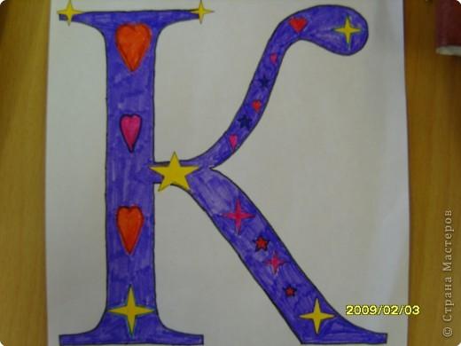 Буква К