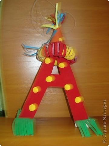 У букв сегодня карнавал! фото 2