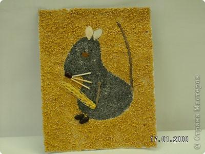 Мышонок Робин