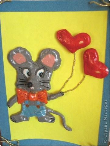 Весёлый Мышонок с шариками