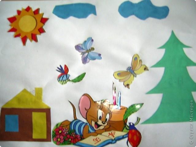 Сказка «Как мышонок Пик подружился с азбукой»