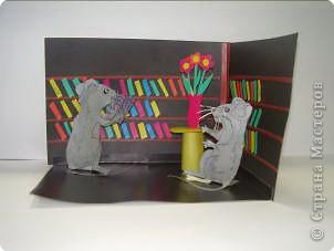 Герда и мышки