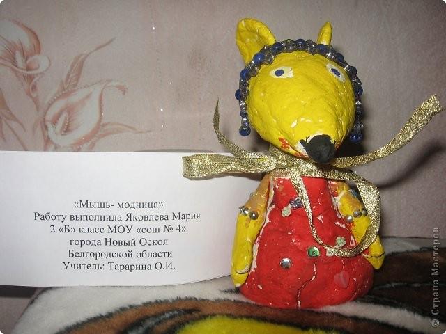 Сказка «Хрупкая мышка» и поделка «Мышь- модница»