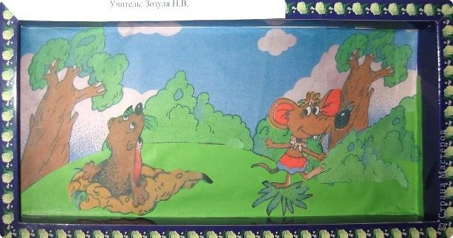 Крот Феня и мышка Нина