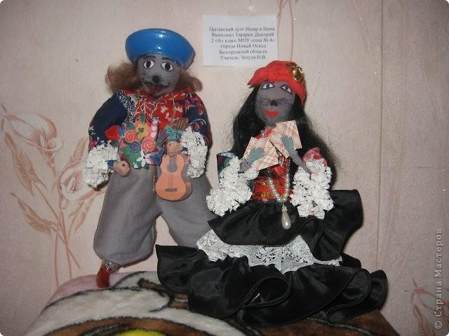 Сказка «Мышка Нина» и поделки «Цыганский дуэт Назар и Нина» фото 2