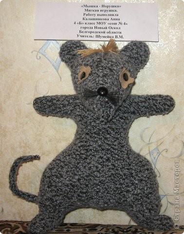 Сказка «Необычная дружба», поделка «Мышка - Норушка» и рисунок «Мышка - Милашка» фото 1