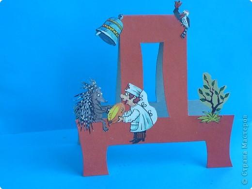 Веселые буквы в картинках своими руками