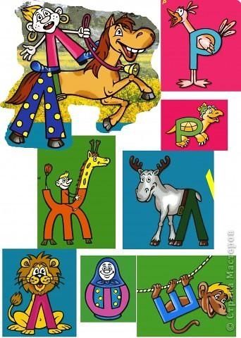 Мартышка с жирафом играют с матрешкой...