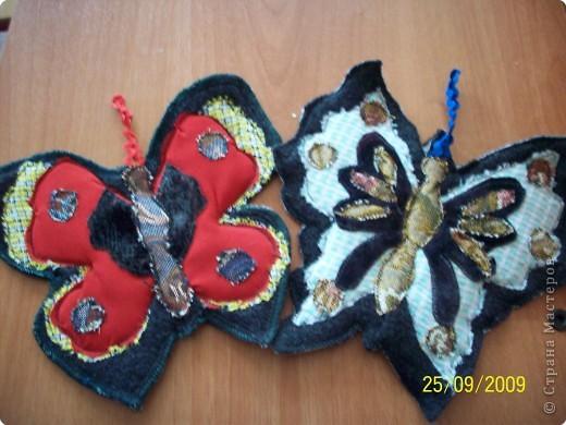 Бабочки.