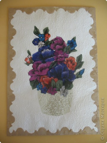 Цветы Белогорья 2 фото 1