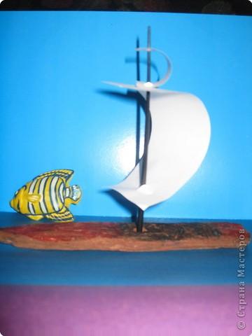 Морская Одиссея