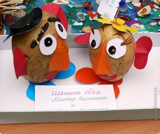 Берем картошину, Бумагу и пластилина горошину. Все соединяем И Мистера и Миссис Картошку  получаем.