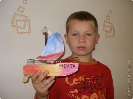 "Яхта ""МЕЧТА"" фото 6"