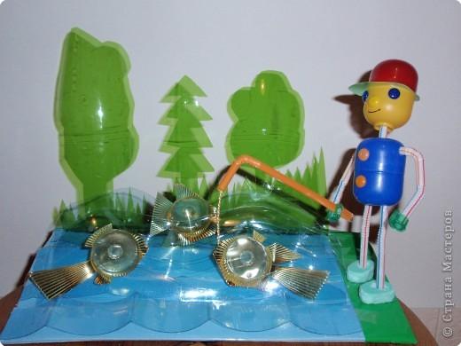 Рыбалка фото 1