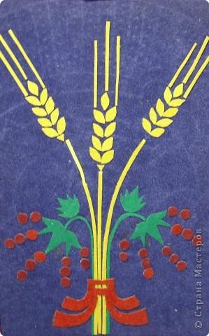 Золотые колосья хлеба
