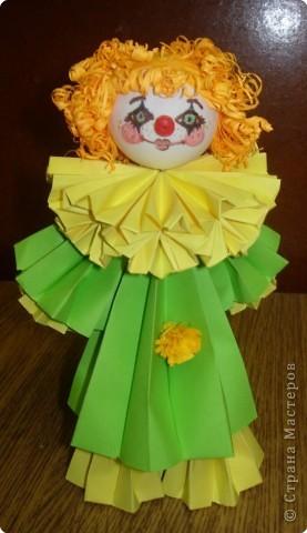 Солнечный клоун