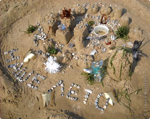 Вот такие чудеса вытворяем из песка. фото 1
