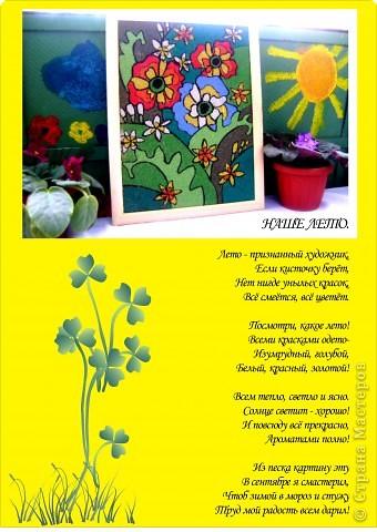 Лето в цветах фото 3