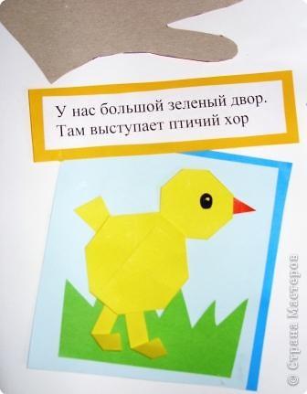 """Лучшие на свете воспоминания о лете"" (коллективная работа) фото 2"