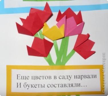 """Лучшие на свете воспоминания о лете"" (коллективная работа) фото 3"