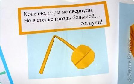"""Лучшие на свете воспоминания о лете"" (коллективная работа) фото 5"