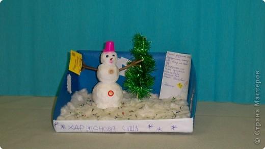 Письмо к Дедушке Морозу фото 1