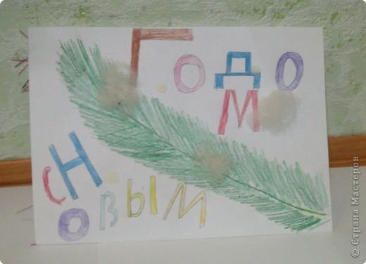 Эту открытку я сделала для моей мамы. Мне очень хотелось порадовать ее,  сделать ей поздравительную открытку своими  руками и вот что у меня получилось.   фото 1