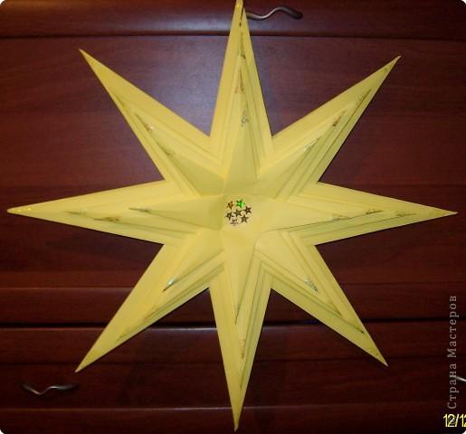 Как сделать новогоднюю звездочку из бумаги