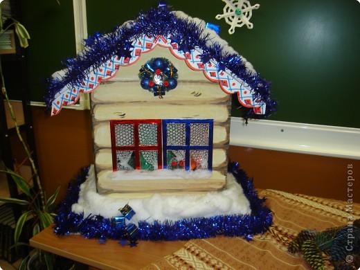 Домик Деда Мороза фото 1