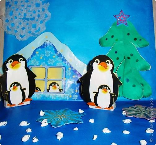У пингвина именины!