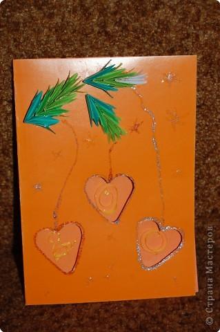 открытка для друга