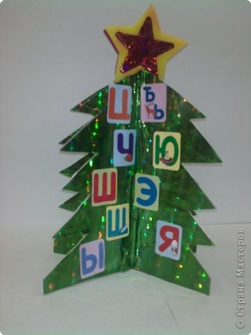 Такие ёлочки украсили нашу школу к Новому году фото 18