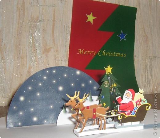 Дед Мороз на санках