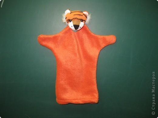 Веселенький тигренок