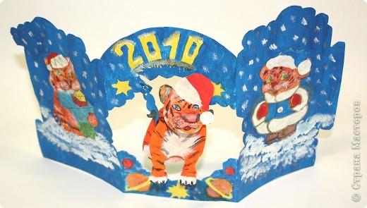 Новогодний тигренок